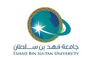 جامعة فهد بن سلطان