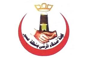 لجنة أصدقاء المرضى بمنطقة عسير