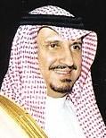الأستاذ هيف بن محمد بن عبود القحطاني