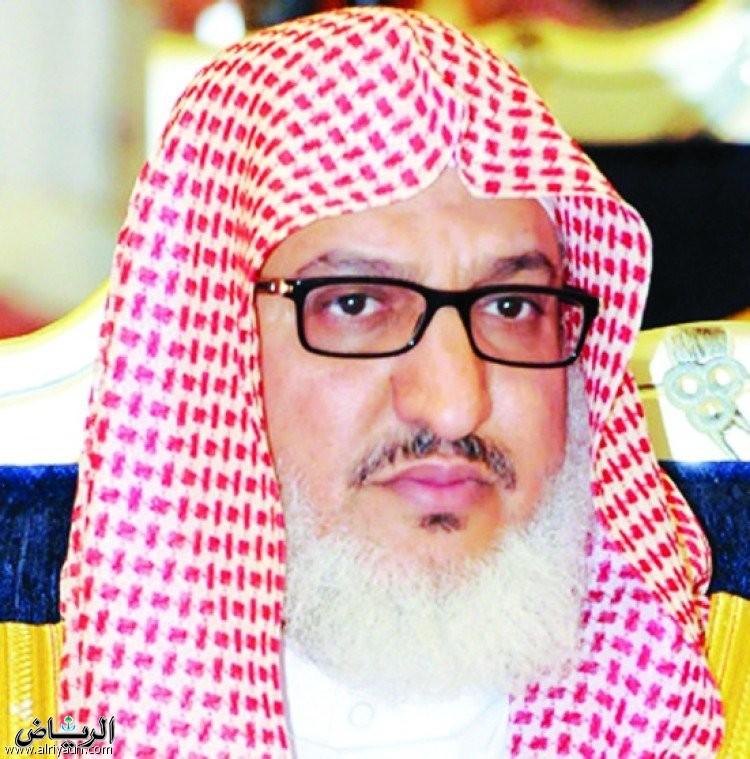 معالي الشيخ محمد بن حسن آل الشيخ