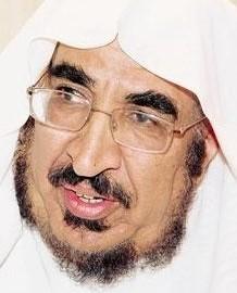 الدكتور إبراهيم بن محمد أبو عباة